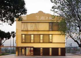 传统与现代结合的西班牙Ca Fant文化中心