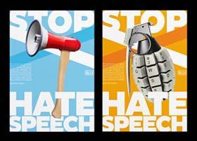 """""""停止仇恨言论""""主题反负能量言论宣传海报设计"""