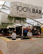 2006东京设计周百分百展的酒吧