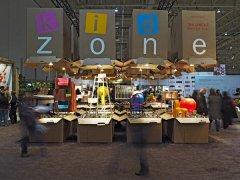 2007室内设计展览KIDZONE品牌展示