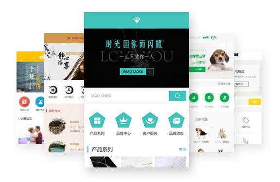 【钜惠】企业小程序2880元/3年