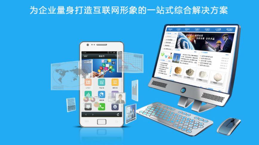 微信多商户商城小程序 6800元/首年