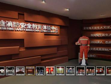 容桂消防安全教育体验中心