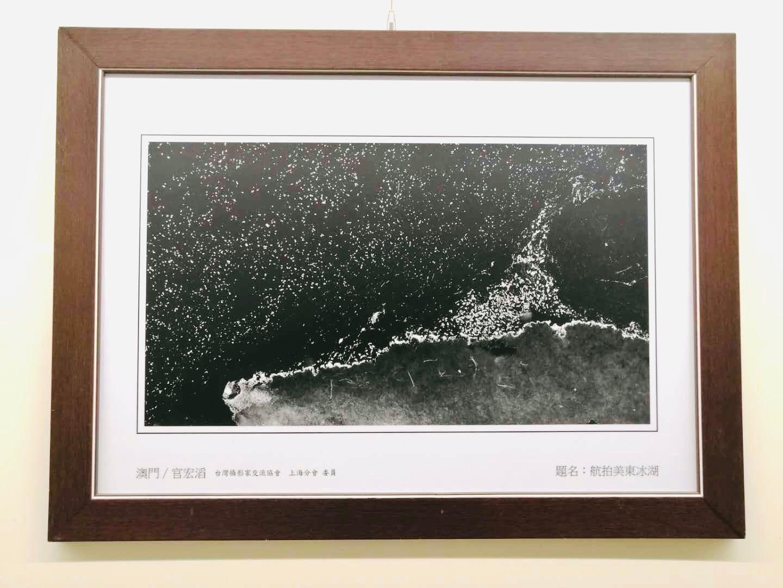 第四届国际华人摄影家联展-《航拍美東冰湖》